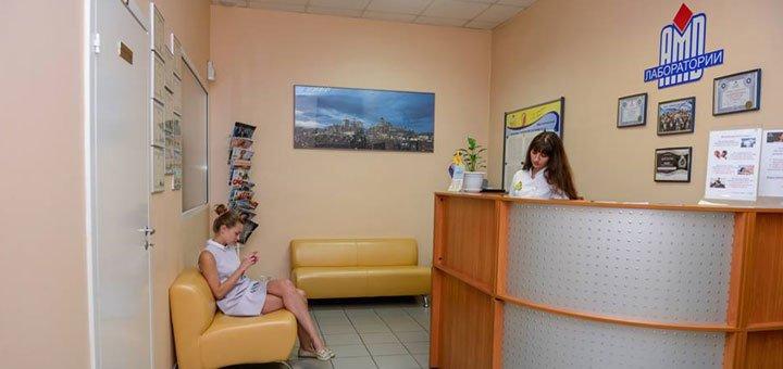 Консультация врача трихолога-дерматолога, микроскопия волос и озонотерапия в «АМД Лаборатории»
