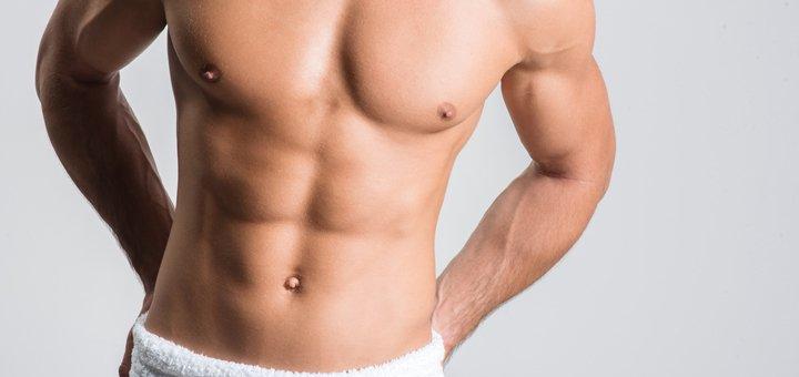 Шугаринг для мужчин в косметологическом кабинете «Эксперты красоты»