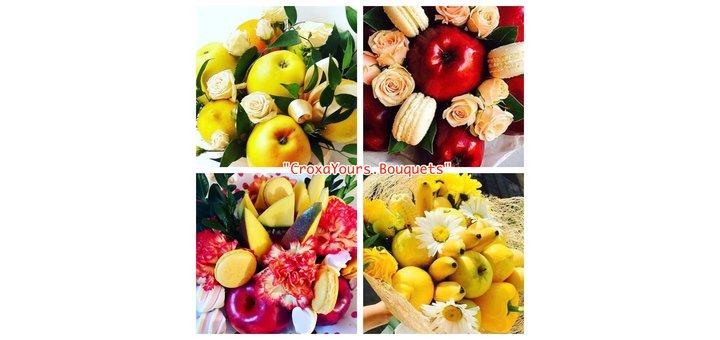 Скидка 50% на букеты из фруктов, маршмеллоу, зефира и конфет, а также заказ букетов 18+