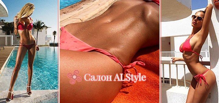 Гладкая и красивая кожа надолго! Восковая депиляция зон на выбор в салоне красоты «Аlstyle» от 65 грн.!