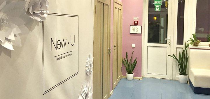 Подарочный сертификат на массаж для пары в центре здоровья и красоты «New • U»