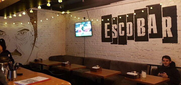 Скидка 15% на всё меню кухни и бара в «Escobar»