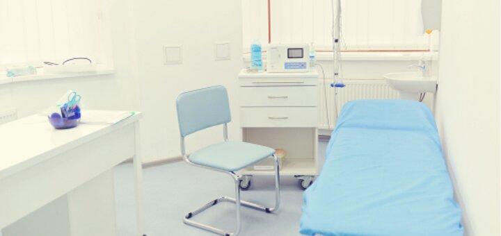 Удаление кожных новообразований, консультация хирурга в МЦ «MediLand»