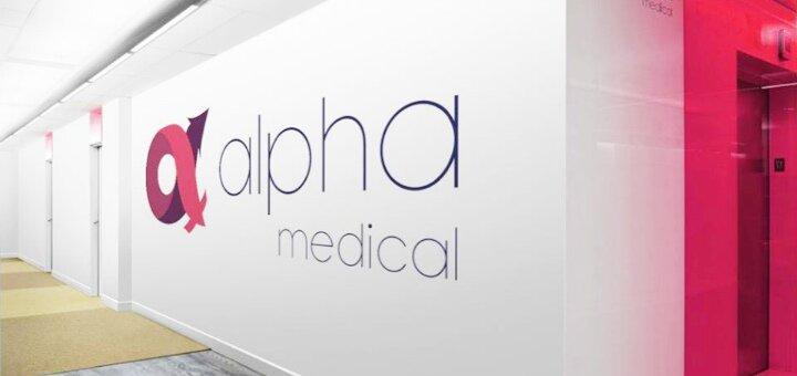 Обследование у уролога и УЗИ в медицинском центре «Alpha medical»