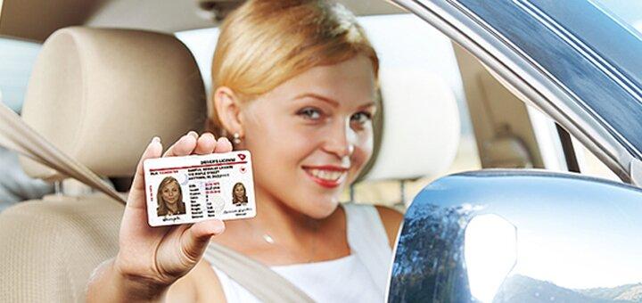 Курсы вождения на права категории «В» в автошколе «Гранд»