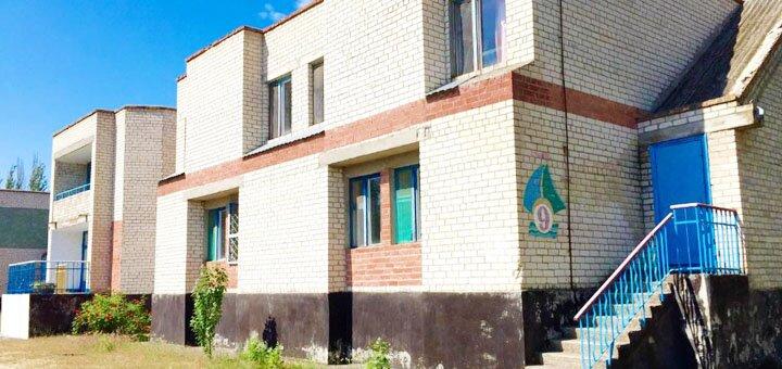 От 4 дней отдыха в августе в хостеле «Орлятко» в Генической горке на Азовском море