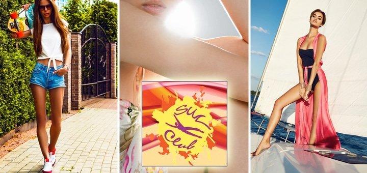 3, 5 или 10 сеансов элос-эпиляции малой и большой зоны в салоне красоты «Sun Club»!
