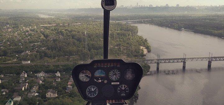 Скидка до 36% на обзорный полёт на вертолете над Межигорьем от авиакомпании «heli.com.ua»