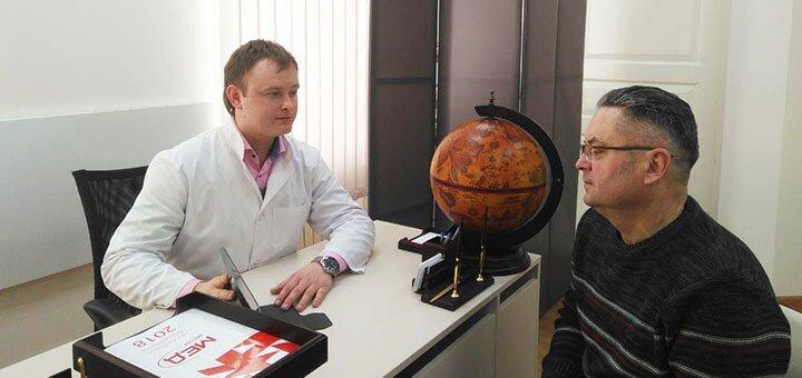 Обследование у уролога с УЗИ и анализами на ЗППП в кабинете амбулаторной урологии