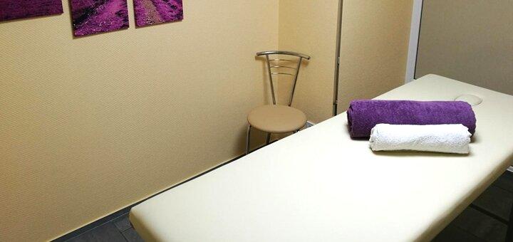 До 5 сеансов аромамассажа в кабинете массажа «Elena Zolotaya»
