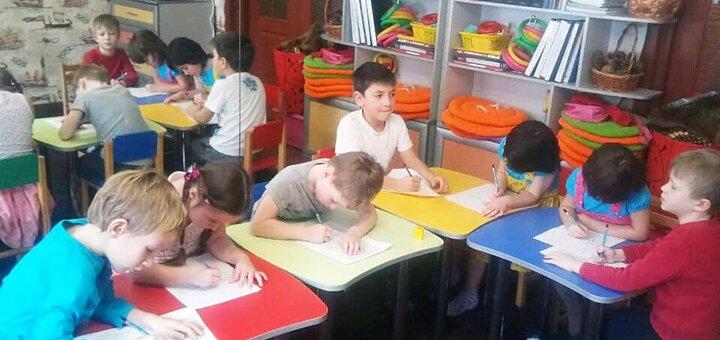 Психологический тренинг для детей «В чем я лучше всех» в центре «Ладушки»