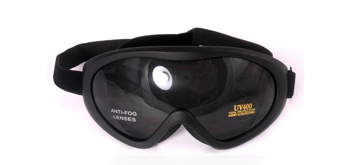 Скидка 20% на детские солнцезащитные очки для спорта GO-070
