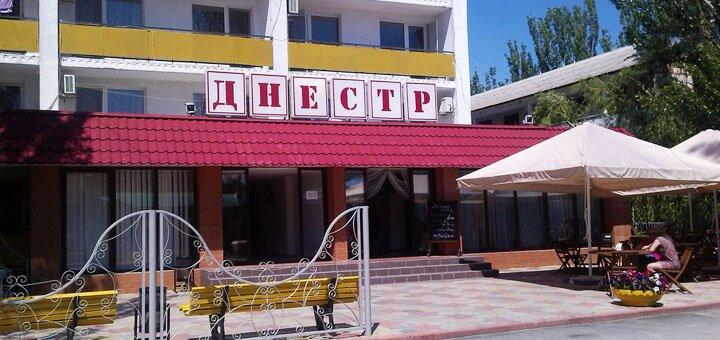 От 3 дней отдыха у моря в июле и августе в отеле с бассейном «Днестр» в Коблево