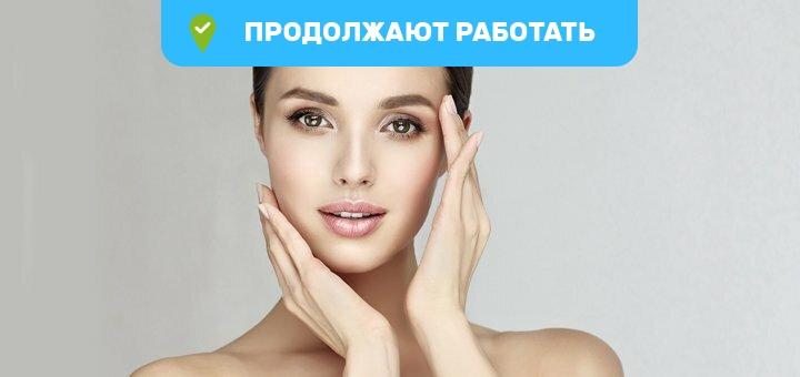 Чистка лица с массажем, альгинатной маской или пилингом на выбор в кабинете Ирины Овруцкой