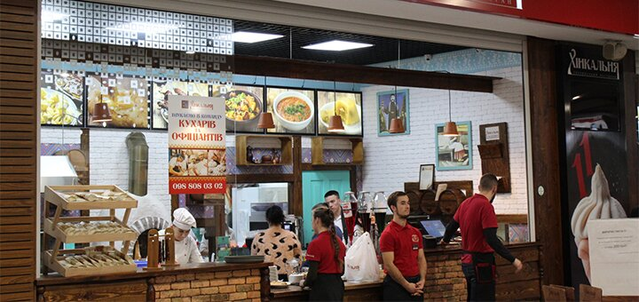 Скидка 50% на все меню кухни и безалкогольного бара в ресторане «Хінкальня» в ТРЦ «Мост-Сити»