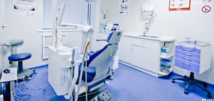 Скидка 55% на лазерное отбеливание зубов «Magic Smile» в стоматологии «Medeko»