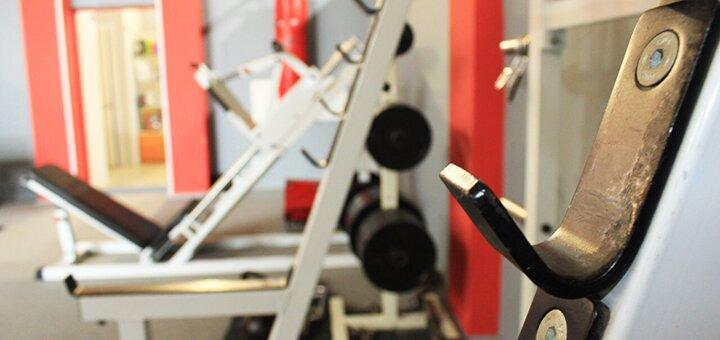 Месяц безлимитных тренеровок в тренажерном зале «BodyFit»