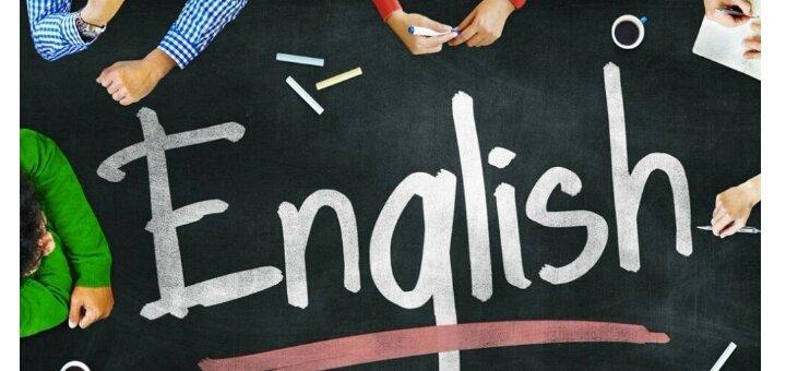 Скидка 99% на 40 уроков английского за 1 гривну от школы Speak Up
