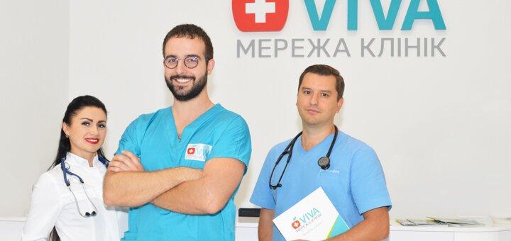 Комплексное обследование у гастроэнтеролога с УЗИ в сети клиник «VIVA»