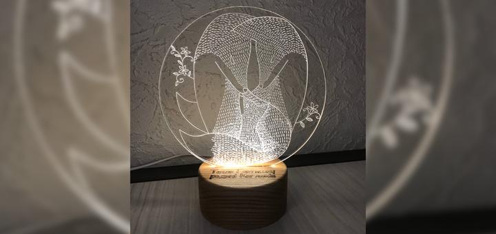Скидка 10% при заказе светильника в магазине «Lightwood»