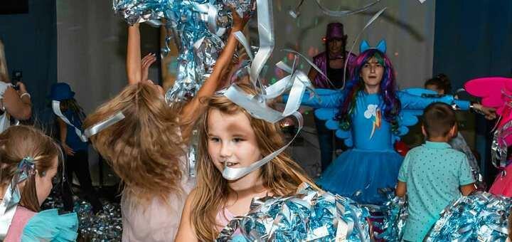 Детская шоу-программа «Серебрянная дискотека» от студии праздников «Lunatiki»