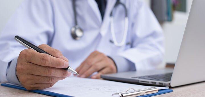 Функциональная диагностика в диагностическом центре «Сучасна медицина»