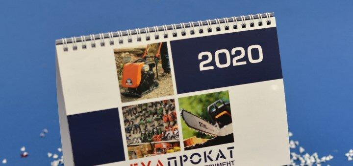 Календари на 2020 год с фото от салона цифровой фотопечати «Noritsu»