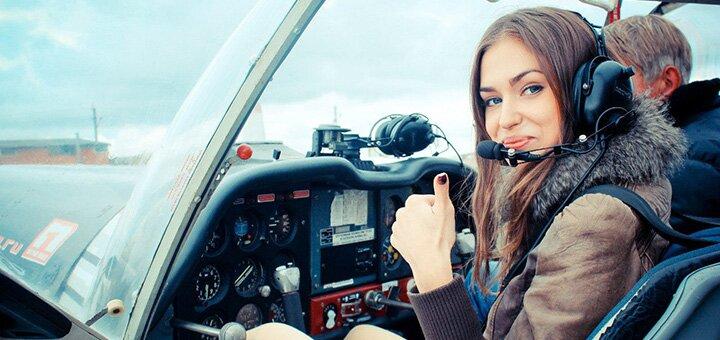 Скидка до 42% на обзорный полет на вертолете над Киевом или в Межигорье от «GoodFly Helicopter»
