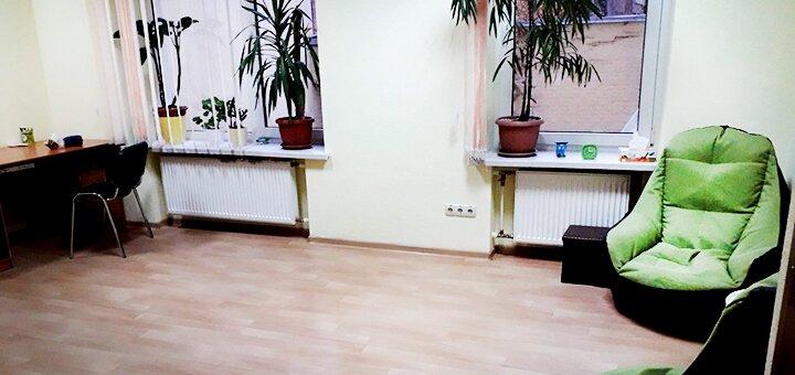 До 10 сеансов онлайн-консультаций или личных встреч в кабинете психотерапевта Андреевой Анастасии