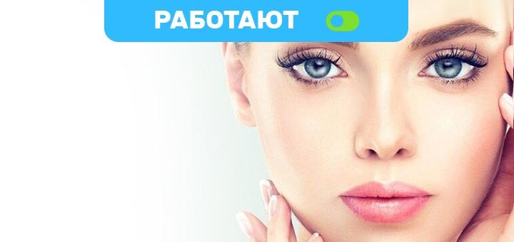 До 5 сеансов ультразвуковой чистки лица с маской «Идеальная кожа» в салоне «Улыбка королевы»