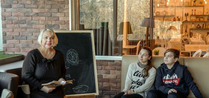 До 3 онлайн или оффлайн консультаций для ребенка или подростка от психолога Любови Орловой