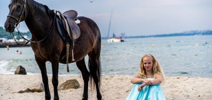 Скидка до 47% на прогулку на лошадях от конного двора «Олимп»