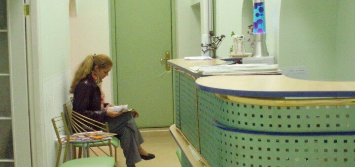 Обследование у терапевта-нефролога в медицинском центре «Лель и Лада»