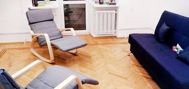Консультации с психоаналитической терапией от психоаналитика Федосеевой Юлии