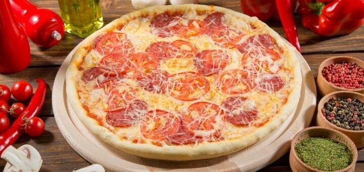 Скидка 50% на все меню пиццы и бургеров от службы доставки «Calypso food»