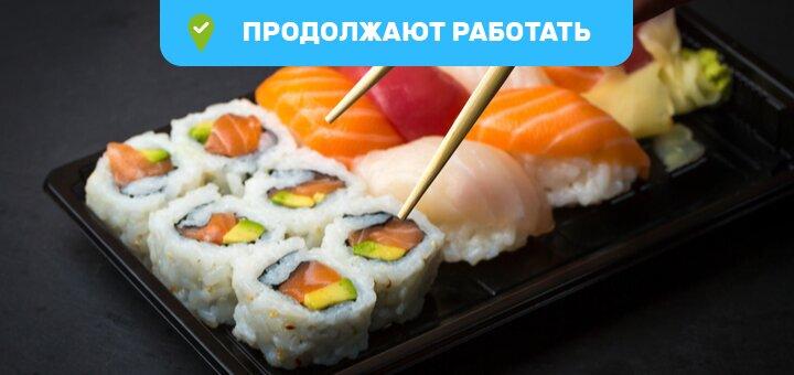 Скидка 50% на все меню кухни, суши, пиццу в кафе «Tofu»