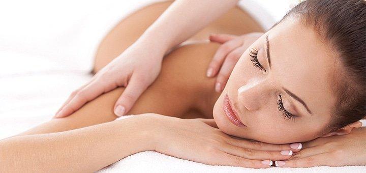 Наполните себя жизненными силами! 3, 5 или 7 сеансов массажа лица и тела в салоне «Монарх Beauty School»!