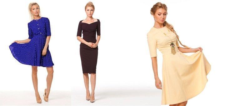 Распродажа! Скидка 50% на платья от Royal Store!